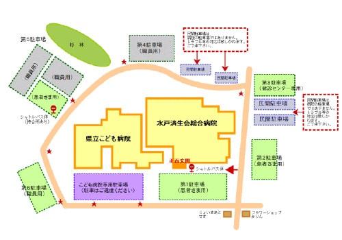 地図: 水戸済生会総合病院 周辺図